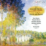 22 ENCORE PIECES FOR FLUTE AND PIANO (2CD)