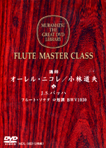 (DVD) FLUTE MASTER CLASS (NICOLET / BACH,J.S. : SONATE H-MOLL BWV1030 (2DISC)