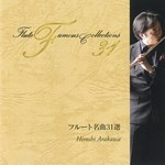 FLUTE FAMOUS COLLECTIONS 31 (2CD)