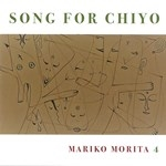 SONG FOR CHIYO