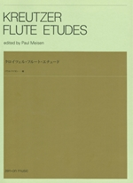 FLUTE ETUDES (EDITED BY PAUL MEISEN)
