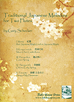 TRADITIONAL JAPANESE MELODIES FOR 2 FLUTES