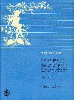 MURAMATSU ORIGINAL SERIES 39 : POLOVTSIAN DANCES, HEAVENLY FLUTE-CLOUD, HEAVENLY FLUTE-WINTER (ARR.YASUDA)