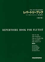 REPERTOIRE BOOK FOR FLUTIST