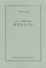 SEQUENZA (JAPANESE ED.)
