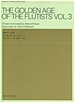 THE GOLDEN AGE OF THE FLUTISTS VOL.3 (M.MOYSE / T.TAKAHASHI)