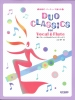DUO CLASSICS FOR VOCAL & FLUTE (ARR:YAMAGUCHI KEIKO)